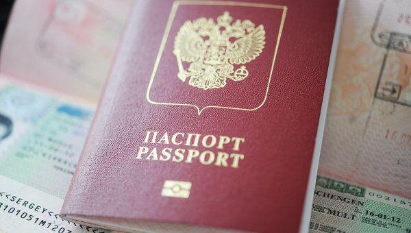 Загранпаспорт России. Архивное фото
