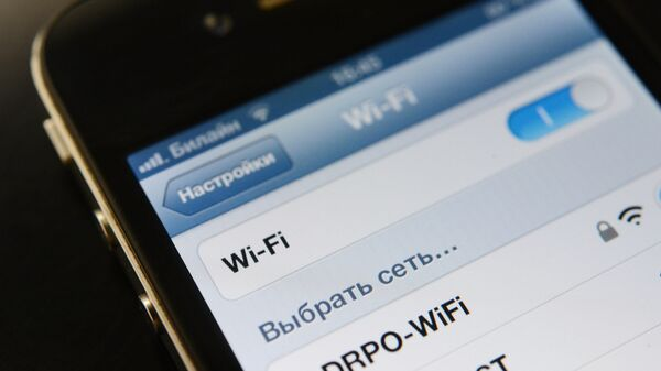 Настройка Wi-Fi на телефоне Apple iPhone 4