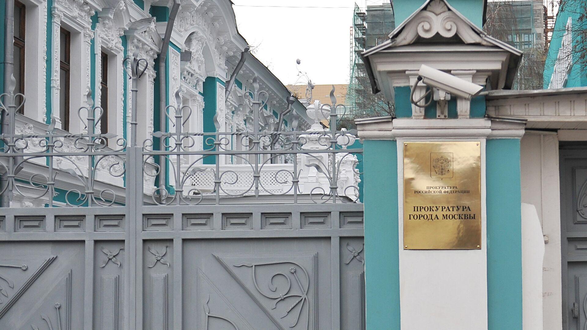 Прокуратура Москвы приостановила деятельность штабов Навального