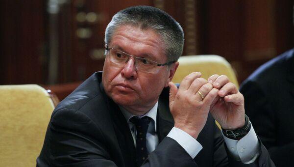 Алексей Улюкаев. Архив
