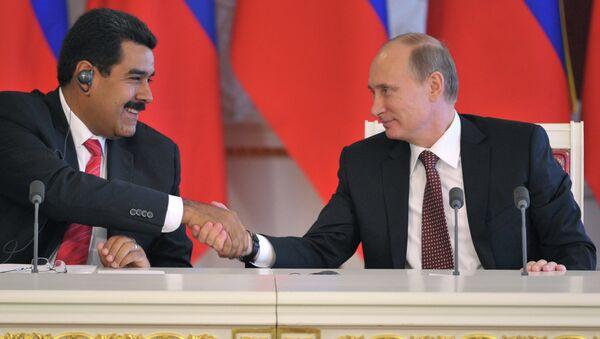 Встреча Владимира Путина с Николасом Мадуро. Архивное фото