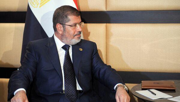 Президент Египта Мохаммед Мурси. Архивное фото