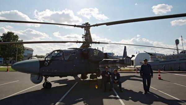 Вертолет Ка-52 на международном военно-морском салоне в Санкт-Петербурге