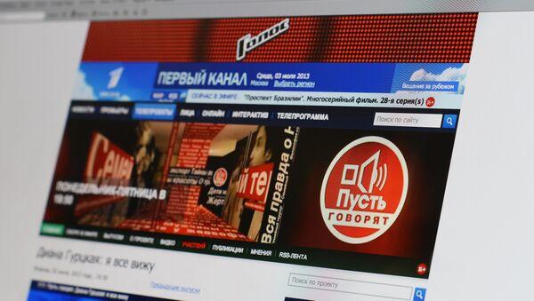 Сайт проекта Пусть говорят