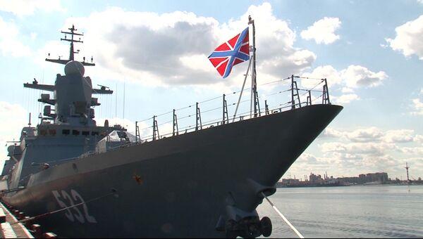 Российский корвет-невидимка и голландская подлодка на МВМС-2013