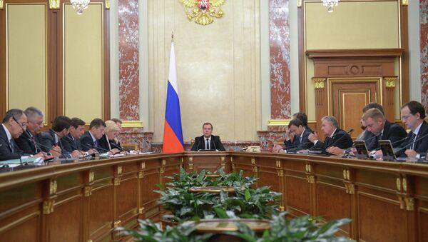 Совещание с членами кабинета министров РФ в Доме правительства РФ. Архивное фото