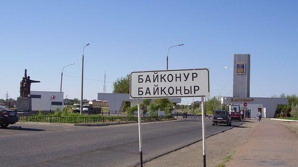 Байконур. Архивное фото