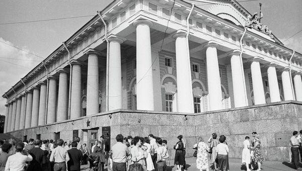 Здание Центрального военно-морского музея в Ленинграде. Архивное фото