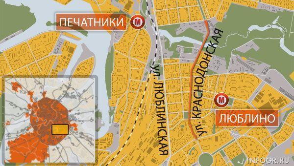 Москва, улица Краснодонская