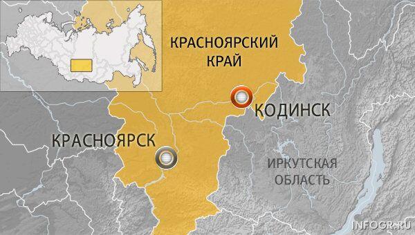 Кодинск, Красноярский край