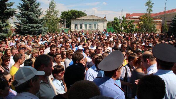 Акция протеста против мигрантов в г. Пугачеве