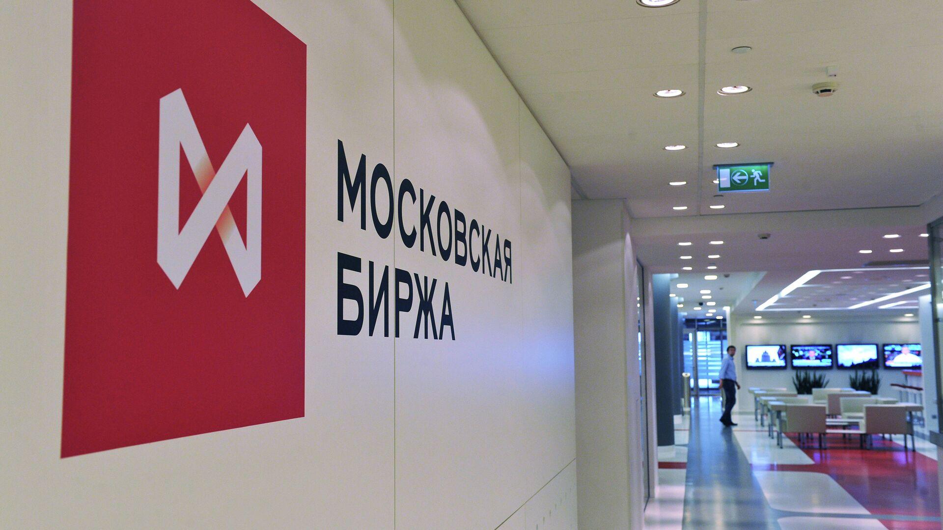 Индекс Мосбиржи впервые в истории превысил 3700 пунктов