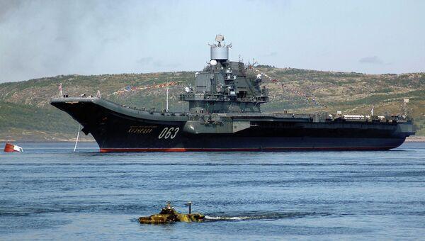 Авианесущий крейсер Адмирал флота Советского Союза Кузнецов. Архивное фото