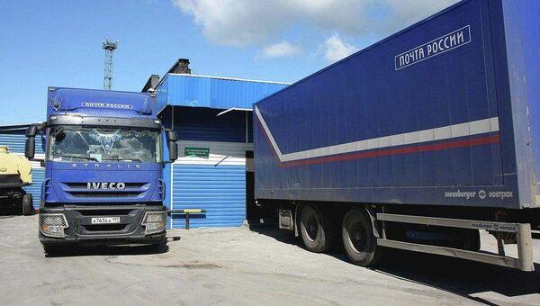 Почтовые грузовики у ворот, архивное фото