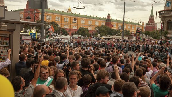 По России прошли несанкционированные митинги в поддержку Навального. Архивное фото