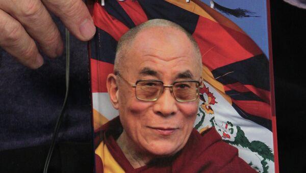 Презентация книги американского писателя Роберта Турмана Зачем нам Далай-лама?