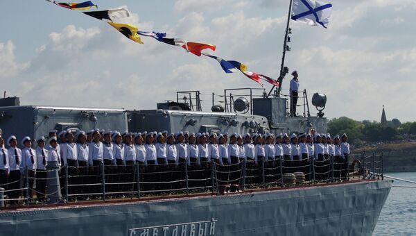 Парад к Дню ВМФ и Дню Флота Украины в Севастополе