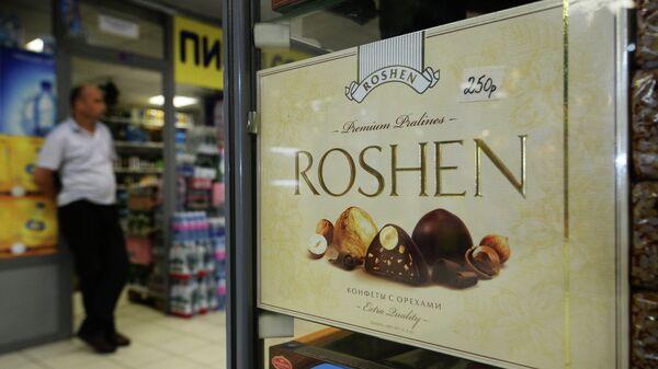 Roshen. Архив