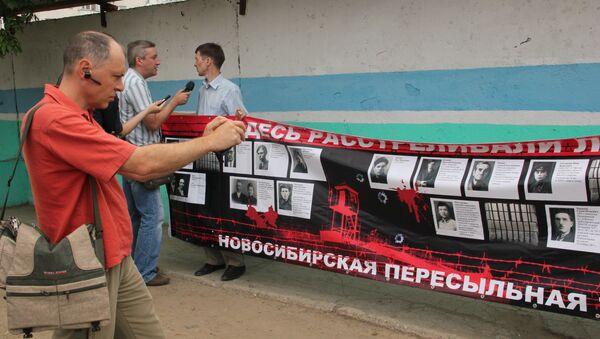 Фото репрессированных появились у пересыльной тюрьмы в Новосибирске