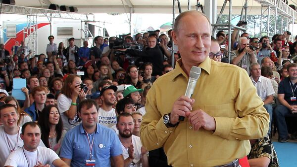 Встреча В.Путина с участниками молодежного форума Селигер-2013
