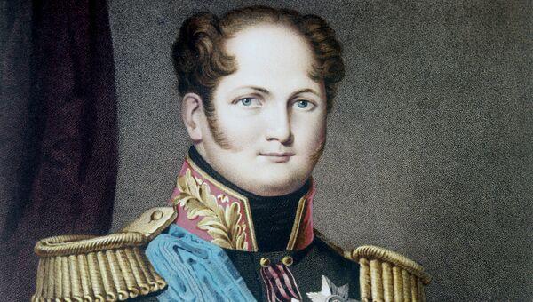 Репродукция картины-копии Портрет Александра I. Архивное фото