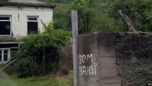 Грузинские села Южной Осетии, сожженные после войны