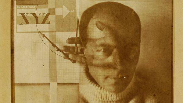 Эль Лисицкий. Дизайнер. 1924