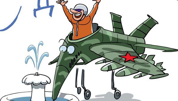 С Днем Военно-воздушных cил России!