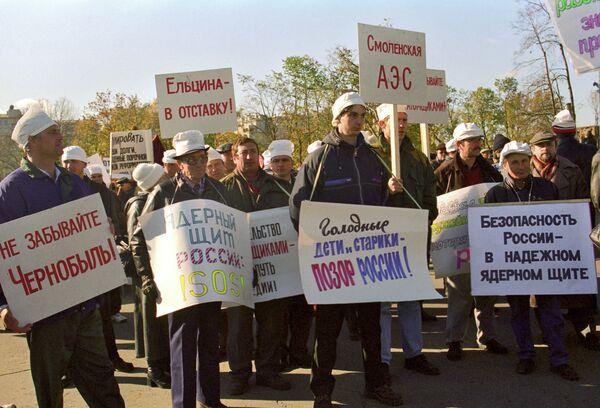 Митинг сторонников КПРФ, Движений Трудовая Россия, Трудовая Москва