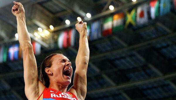 Елена Исинбаева завоевала золото на чемпионате мира в Москве