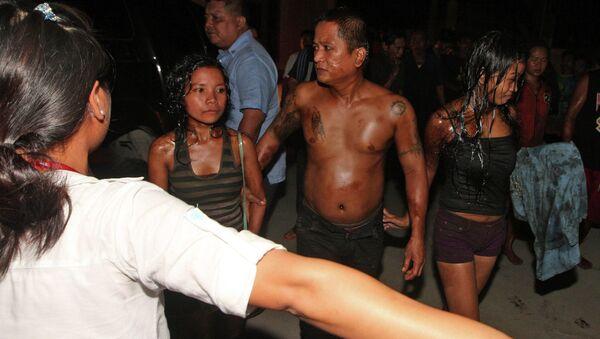 Пострадавшие при столкновении парома и сухогруза на Филиппинах