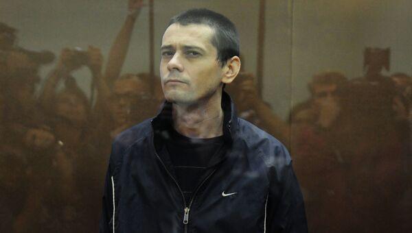 Сергей Помазун в суде перед приговором