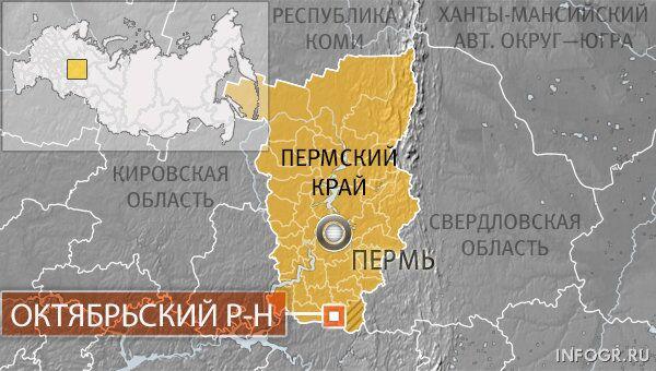 Октябрьский район Пермского края