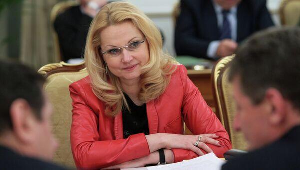 Татьяна Голикова, архивное фото