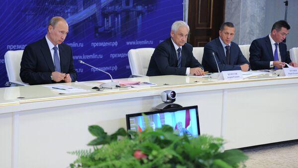 Рабочая поездка В. Путина в Приморский край
