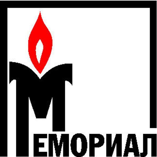 Логотип общества Мемориал. Архивное фото
