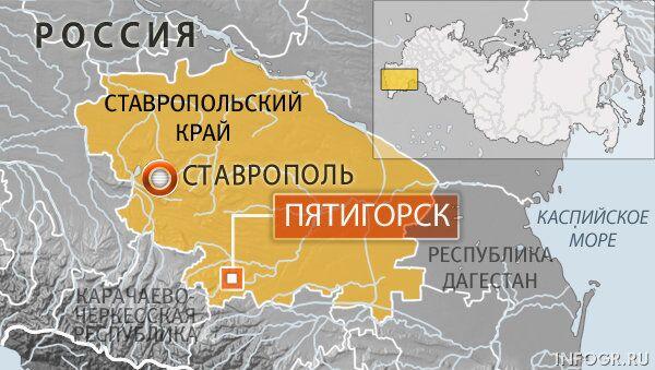 Пятигорск, Ставропольский край