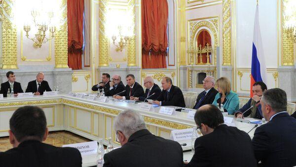 Заседание Совета при президенте РФ