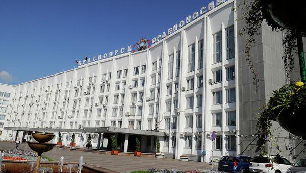 Администрация и горсовет Красноярска, фото из архива