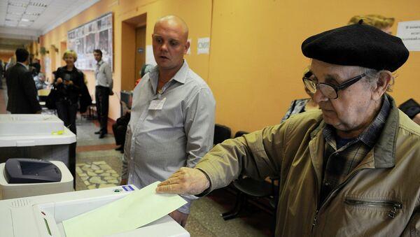 Выборы в Красноярске. Архивное фото