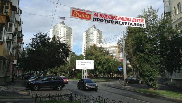 Агитация на выборах мэра Екатеринбурга. Архивное фото