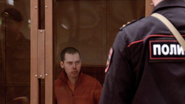 Суд приговорил Дмитрия Виноградова к пожизненному заключению, фото с места события