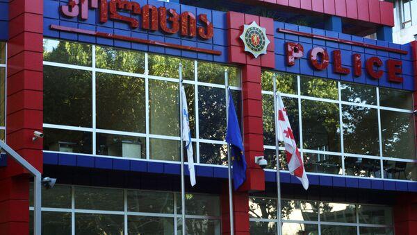 Полицейский участок в Тбилиси. Архивное фото