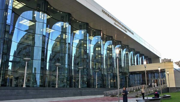 Здание нового Концертного зала в Новосибирске
