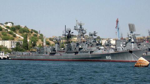 Сторожевой корабль Черноморского флота (ЧФ) Сметливый