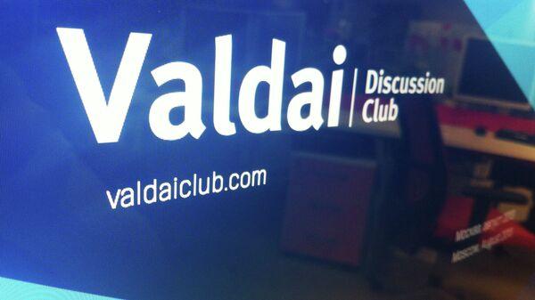 Международный дискуссионный клуб Валдай. Архивнео фото