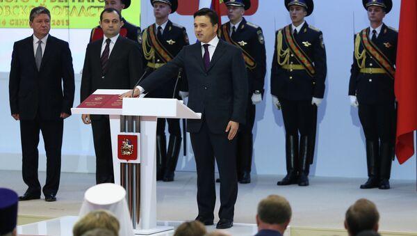 Инаугурация губернатора Московской области Андрея Воробьева. Фото с места события