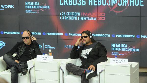 Пресс-конференция группы Metallica в РИА Новости