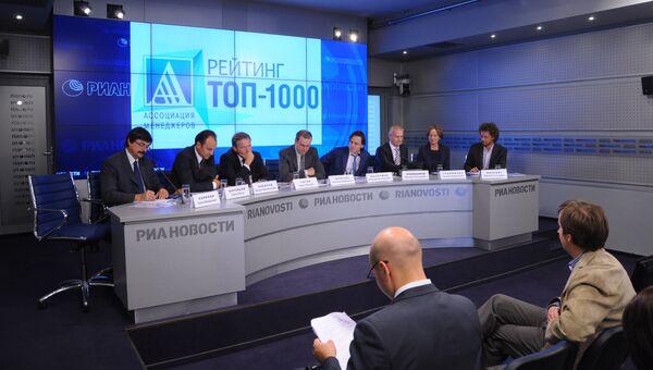 Пресс-конференция Топ-1000 российских менеджеров