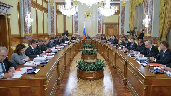 Заседание правительства РФ, фото с места события